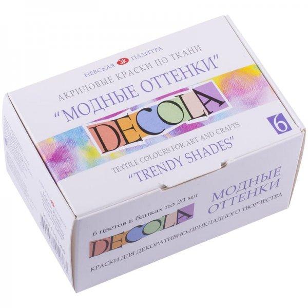 """Комплект текстилни бои с преливащ ефект """"Decola"""" 6x20ml"""